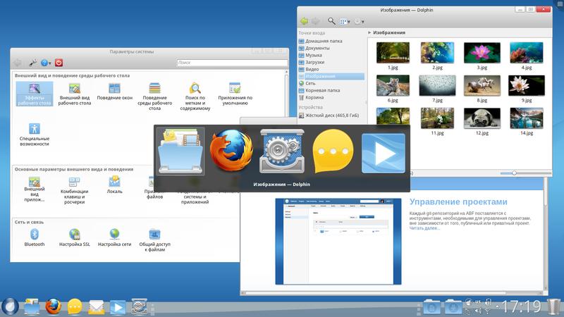 ROSA Desktop Fresh R1