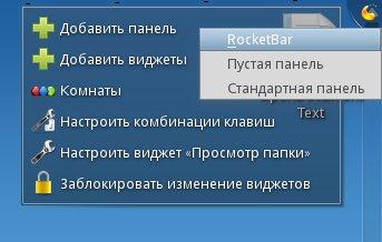 Прокачиваем Центр Уведомлений iOs [cydia]