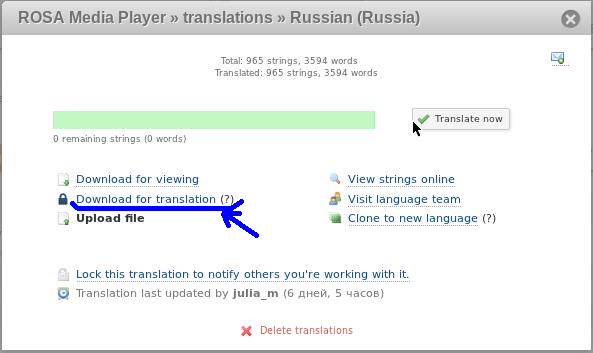 Howto-transifex download ts.png