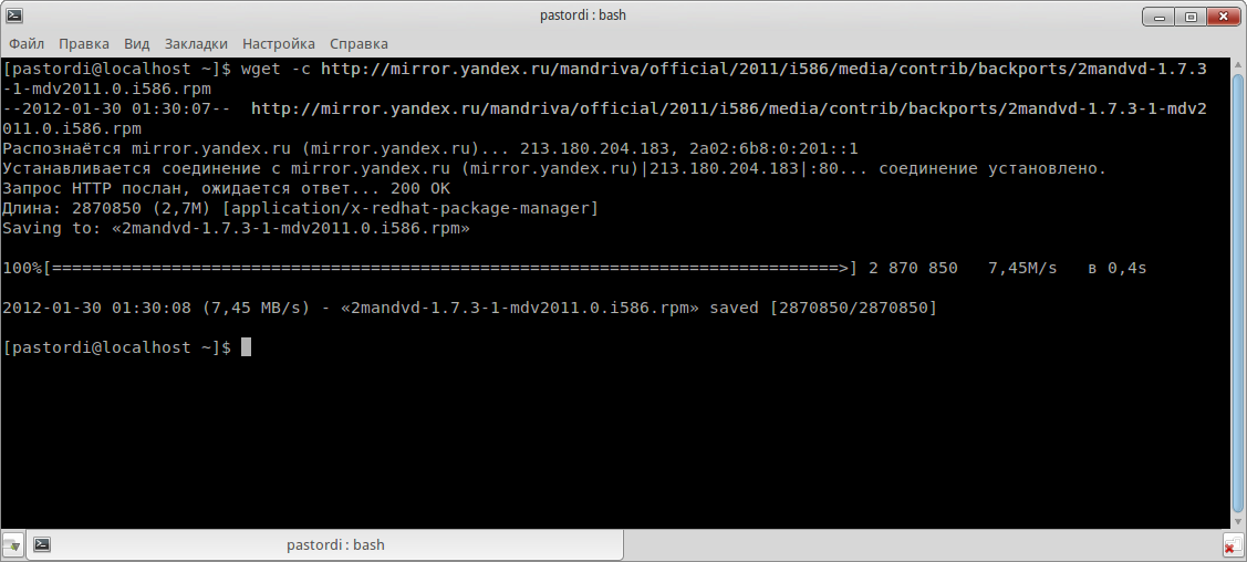 Gnu wget is a free network utility to retrieve files from the world wide web using http and ftp, the