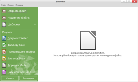 LibreOffice-Main.png
