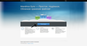 Mandriva syns site regbutton.png