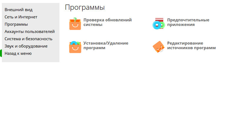 Файл:LCC program.png