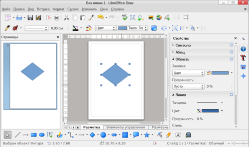 LibreOffice-Draw1.png
