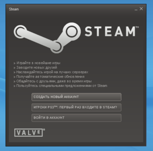 Steam-w2.png