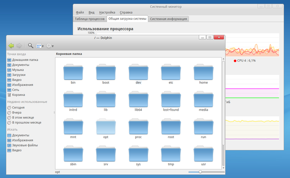 Rd2012 new gtk theme.png